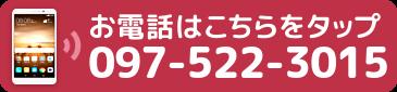 0975223015